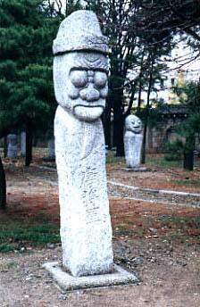 Seoul protective stone visage