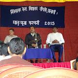 Matri Puja 2014-15 VKV Yazali (8).JPG