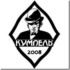 kumpel_lviv_logo_thumb