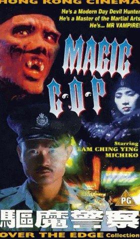 Magic Cop - Mr Vampire 5 - Đặc Cảnh Diệt Ma