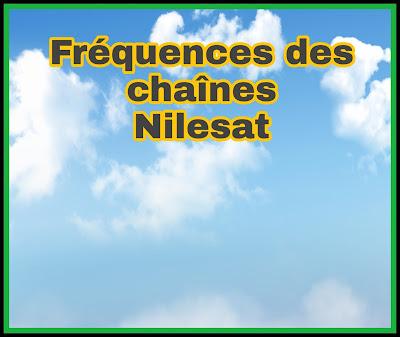 Les fréquences de toutes les chaînes sur le satellite Nilesat 2020 avec polarisation et taux de codage 27500