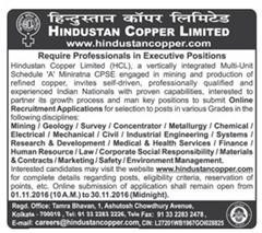 Hindustan Copper Limited Jobs 2016 www.indgovtjobs.in