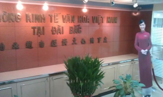 駐臺北越南經濟文化辦事處三樓門口