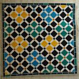 SOUVENIRS D'ANDALOUSIE - Françoise Thomas - Piécé machine et quilté main - Reproduction d'une mosaïque de la Cour des Myrtes - Palais de L'Alhambra de Grenade - Espagne