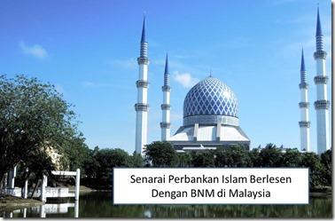 senarai-perbankan-islam-2016-2017