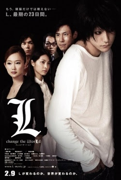 Death Note 3: L Change the World (2006)