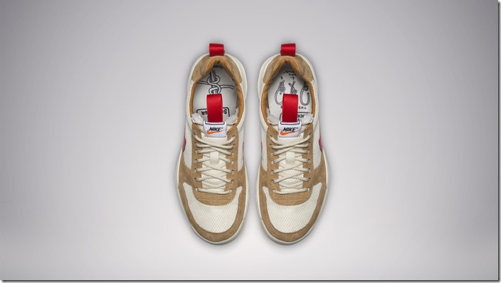 NIKECRAFT MARS YARD 2.0_10