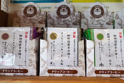 おすすめ商品:コーヒー焙煎士の誇り(名古屋・大阪・仙台)