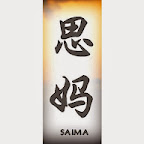saima - S Chinese Names Designs