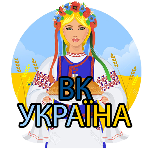 Вк Україна
