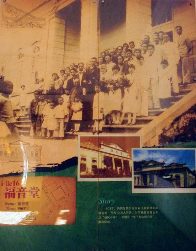 Chine .Fujian Gulang yu island 3 - P1020695.JPG