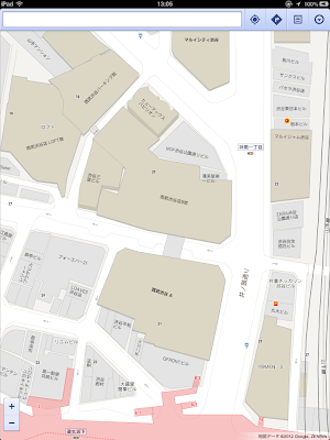 iPad mini 05 GoogleMaps 02