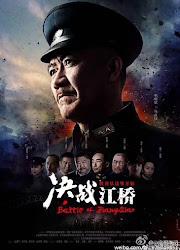Chen Kuiyi China Actor