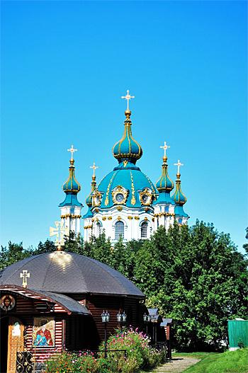 Kiev25.JPG