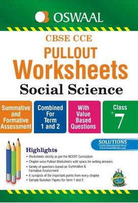 Book) CBSE CCE Pullout Worksheets - Mathematics : Class 7 By