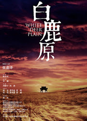 White Deer Plain China Drama