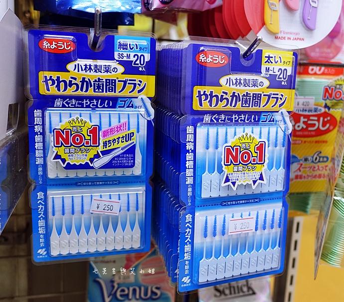 66 京都美食購物 超便宜藥粧店 新京極藥品、Karafuneya からふね屋珈琲