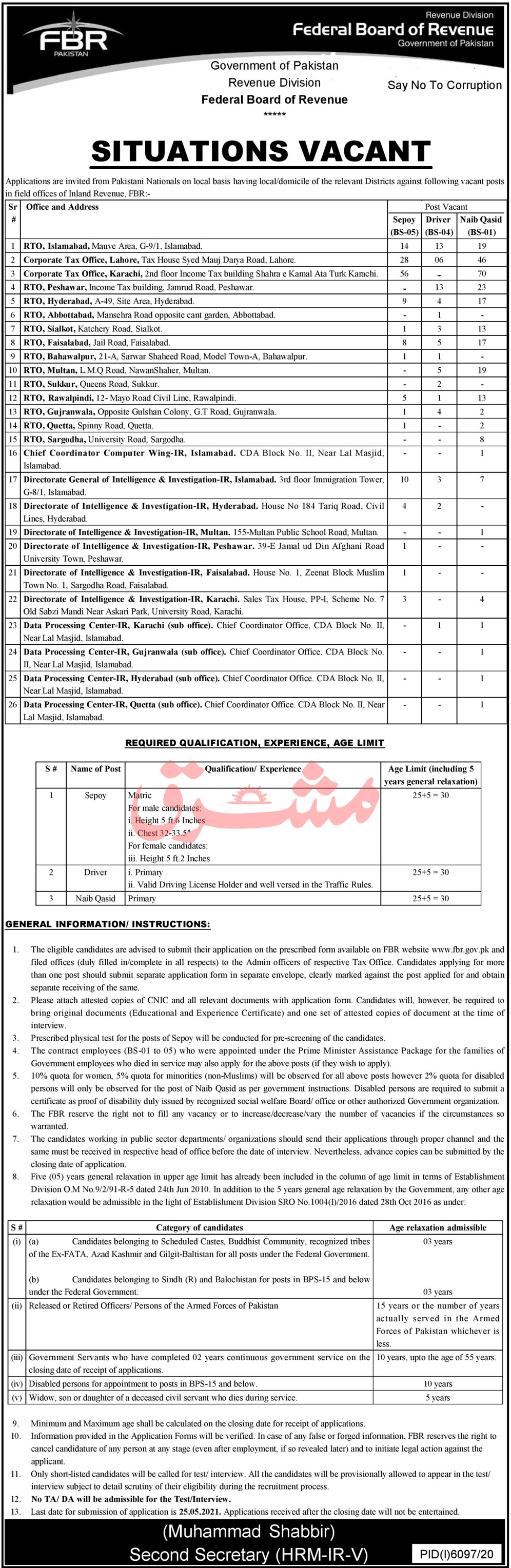 This page is about Federal Board of Revenue (FBR) Jobs May 2021 (473 Posts) Latest Advertisment. Federal Board of Revenue (FBR) invites applications for the posts announced on a contact / permanent basis from suitable candidates for the following positions such as Sepoy, Driver, Naib Qasid. These vacancies are published in Mashriq Newspaper, one of the best News paper of Pakistan. This advertisement has pulibhsed on 09 May 2021 and Last Date to apply is 25 May 2021.