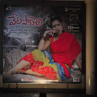 Vetapalem Movie Audio