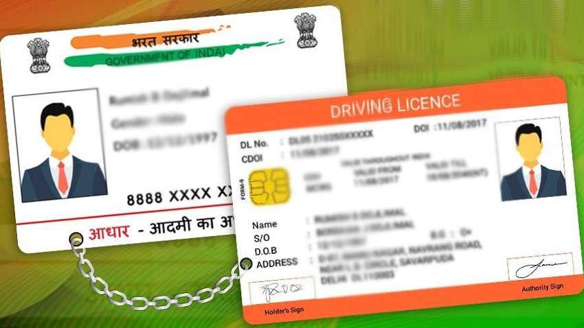ड्राइविंग लाइसेंस को आधार से लिंक - करना हुआ आसान, जानिए क्या है पूरी प्रक्रिया (link aadhar with driving license)