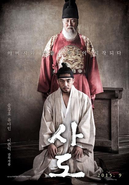 The Throne - Sado - Bi kịch triều đại