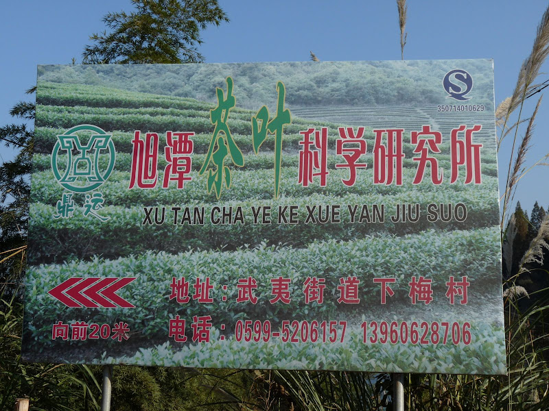 Chine .Fujian.Xiamen.Gulangyu island. Wuhi shan .A - P1020995.JPG