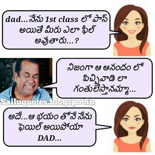 Funny Brahmi Troll