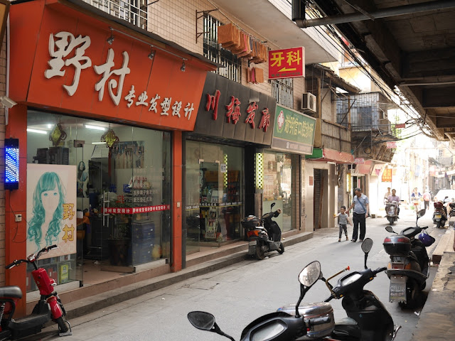 hair salons at Wuya Lane in Shaoguan, Guangdong