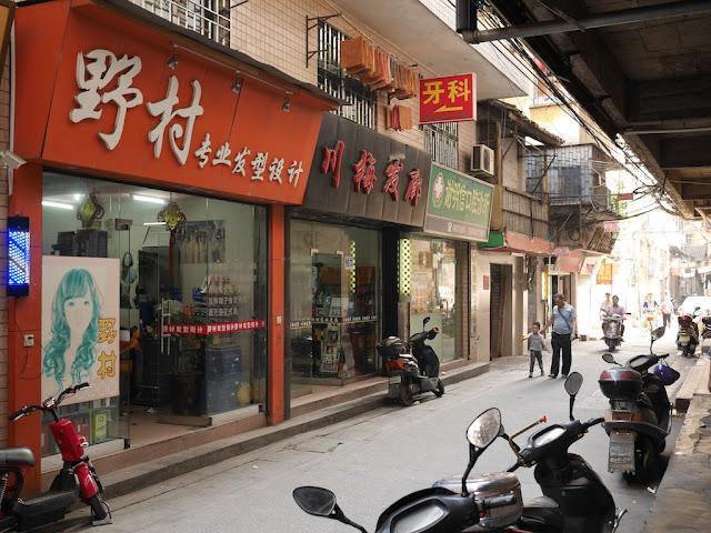 hair salons at Wuya Lane in Shaoguan, Guangdong