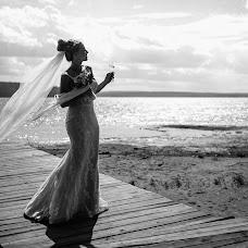 Wedding photographer Nikolay Evtyukhov (famouspx). Photo of 30.08.2018