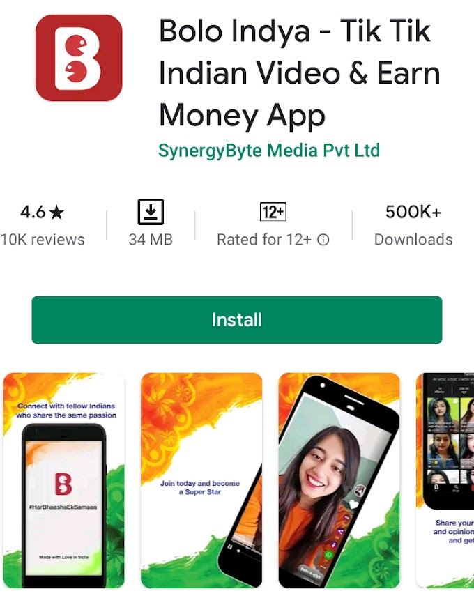 Bolo Indya-India's Video Sharing and Earning App||Alternative of Tik Tok
