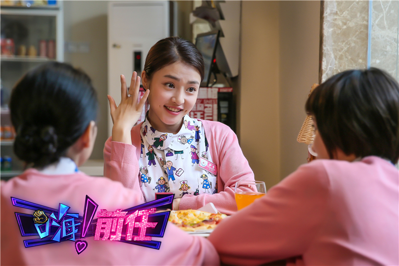 Hi! My Ex China Web Drama