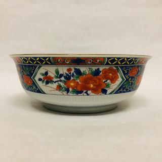Tiffany & Co. Imari Ware Bowl