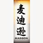madison - tattoos for women