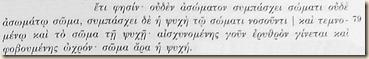 Nemesius.79