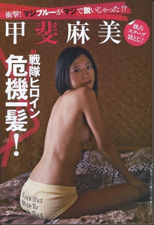 740full-asami-kai (2)