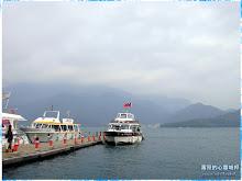 日月潭國家風景區-水社碼頭遊艇