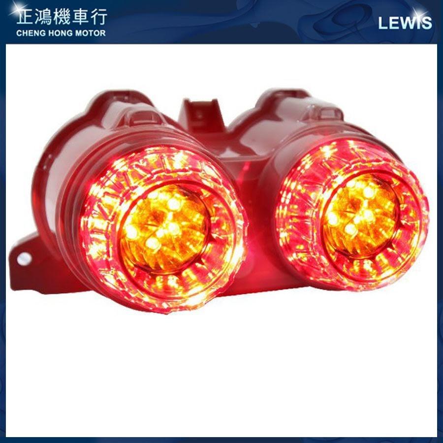 BWS 125 LED後燈組