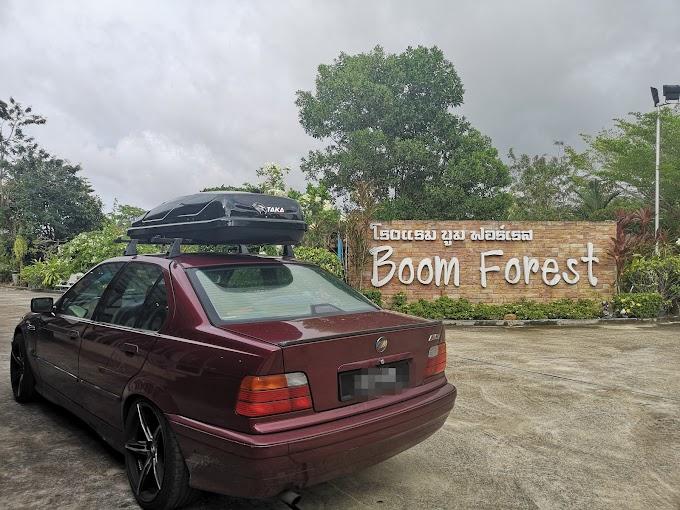 Boom Forest Resort, Hat Yai