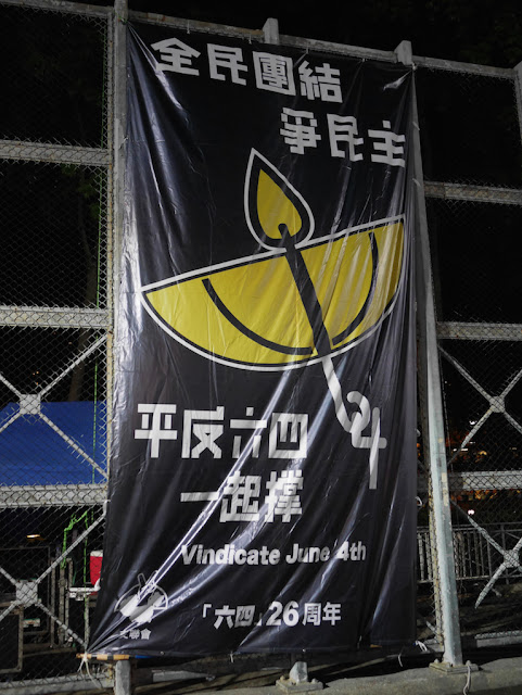 """Vindicate June 4th"" sign at the vigil in Victoria Park, Hong Kong, commemorating the anniversary of the Tiananmen Square crackdown"