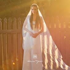 Fotograful de nuntă Adrian Moisei (adrianmoisei). Fotografia din 13.10.2018
