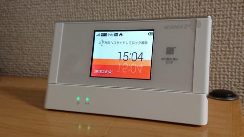 Speed Wi-Fi NEXT W05 (HUAWEI)