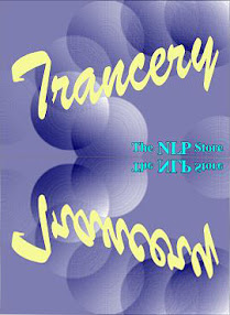 Cover of Richard Bandler's Book Trancery I