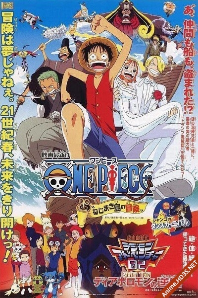 One Piece:Clockwork Island Adventure