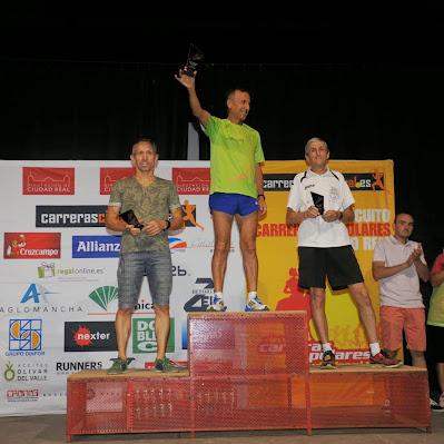 Carrera de Corral 2014 - Trofeos