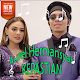 Lagu - KEPASTIAN Offline Mp3 2020 Download on Windows