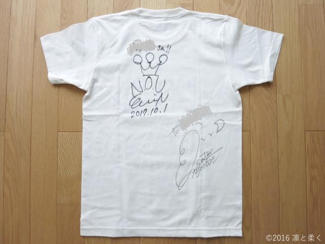 NakamuraEmi-ハワイと日本Tシャツ 2
