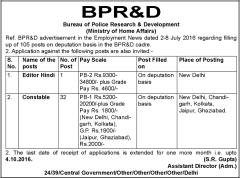 BPRD-Advertisement-2016-www.indgovtjobs.in