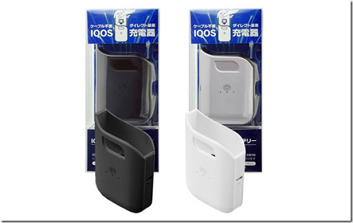 01 o thumb%255B3%255D - 【ガジェット】iQOSに装着できるモバイルバッテリー!?IQOSコードレスバッテリー(RB-18)が発売!!!!