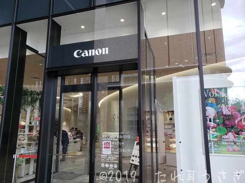 Canon SX740HSのレンズカバーが開かなくなったので持ち込み修理に行って無償修理してもらった